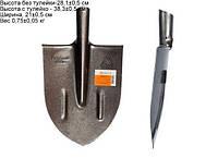 Лопата копальная остроконечная из рельсовой стали МАТиК.