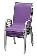 Садовый стул стальной с высокой спинкой и подлокотниками фиолетовый, высота 95 см