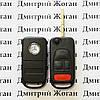 Выкидной авто ключ для MERCEDES (Мерседес) корпус 3 - кнопки + 1 паника, лезвие HU39