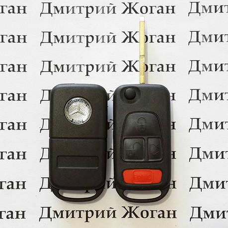 Выкидной авто ключ для MERCEDES (Мерседес) корпус 3 - кнопки + 1 паника, лезвие HU39, фото 2