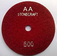 Алмазные гибкие шлифовальные круги 125 мм, DRY, #500