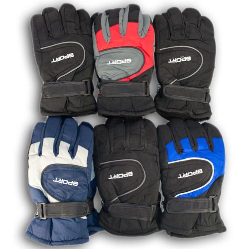 Детские лижные перчатки из плащовки, для мальчиков