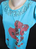 Летние женские футболки с рисунком.