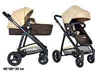 Универсальная коляска-трансформер 2в1 CARRELLO   Fortuna   CRL-9001  BROWN&BEIGE