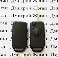 Выкидной ключ для MERCEDES W124, W140 (Мерседес) корпус 1 - кнопка, лезвие HU39