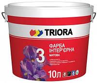 Triora 3 Интерьерная стойкая к мытью краска (матовая)