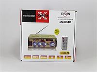 Усилитель звука AMP 909 Small 220V 12V