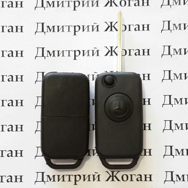корпус выкидного ключа зажигания мерседес e210