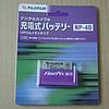 Аккумулятор FujiFilm NP-40 для FinePix Z5fd | J50 | V10 | F480 | F470 | F460 | F610 | Z3 | Z2 | Z1 - Фото