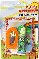 """СВЕЧА В ТОРТ ЦИФРА ФИКСИКИ """"0"""""""
