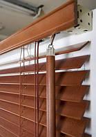 Бамбуковые жалюзи ламель Бамбук 50 мм Махагони производство под заказ
