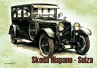 """Магніт вініловий """"Ретро автомобіль Skoda Hispano-Suiza"""" 50х70 мм"""