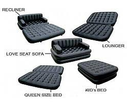 Диван-транспортер 5 в 1 Sofa Bed