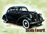 """Магніт вініловий """"Ретро автомобіль Skoda Favorit"""" 50х70 мм"""