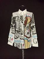 Молодёжная женская белая рубашка  с изображением  города