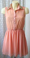 Платье женское летнее модное Missguided р.42 6409, фото 1