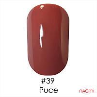 Гель-лак Naomi Gel Polish 39 - Puce, 6 мл