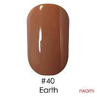 Гель-лак Naomi Gel Polish 40 - Earth, 6 мл