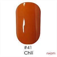 Гель-лак Naomi Gel Polish 41 - Chili, 6 мл
