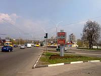 Ситилайт СР523 А/Б/С, фото 1