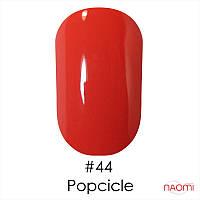 Гель-лак Naomi Gel Polish 44 - Popcicle, 6 мл