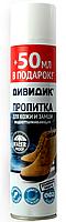 Пропитка Водоотталкивающая SMS для кожи, замши и текстиля Дивидик 300мл