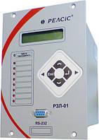 Устройства защиты микропроцессорные для сетей 6-35 кВ серии РЗЛ-01