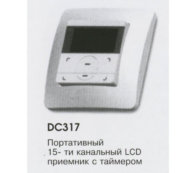 Приемник ворот LCD DC 317
