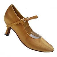 Туфли женские Стандарт (бежевый атлас)