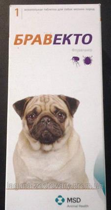 Бравекто, жевательная таблетка от клещей и блох /для собак  4,5 - 10кг , фото 2