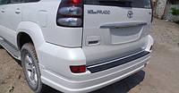 Юбка заднего бампера Toyota Land Cruiser Prado 120