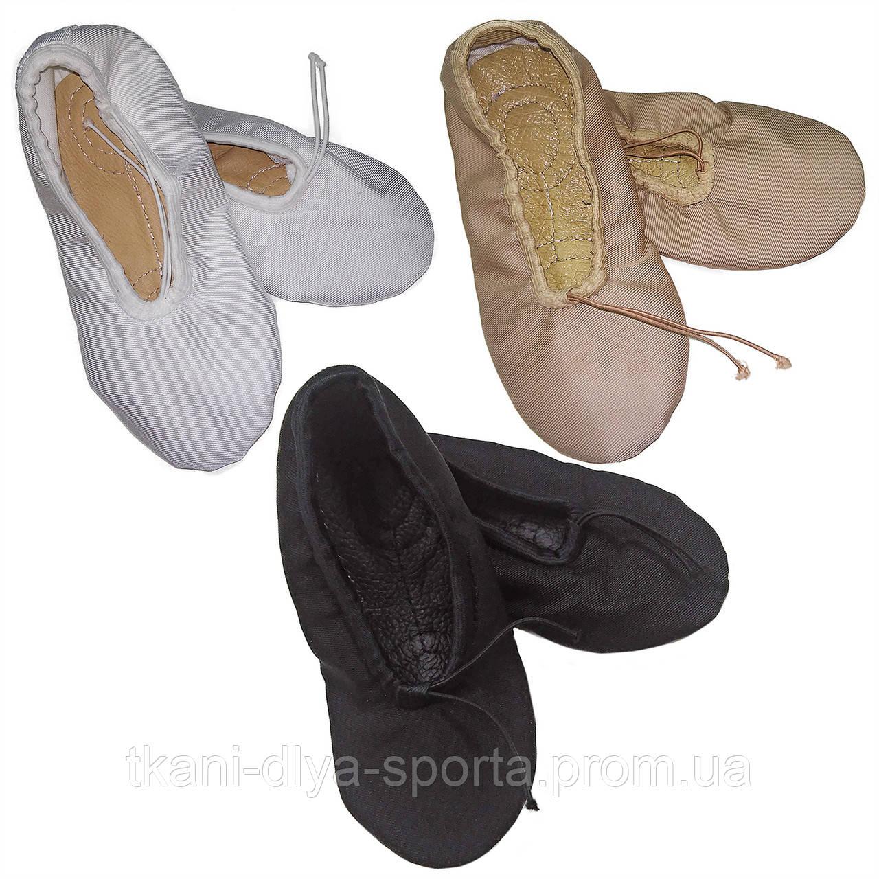 Балетки тканевые для хореографии, танцев, балета