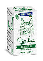 Природа Фитовит Фитокомплекс для профилактики заболеваний почек у кошек