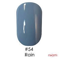 Гель-лак Naomi Gel Polish 54 - Rain, 6 мл