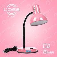 """Лампа настільна """"Корал"""".Україна. (ТМ LOGA ® Light)"""