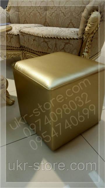 Пуф золотого цвета