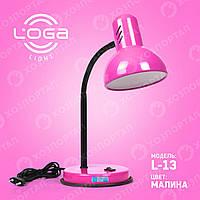 """Лампа настольная """"Малина"""".Украина. (ТМ LOGA ® Light), фото 1"""