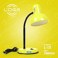 "Лампа настольная ""Лимон"".Украина. (ТМ LOGA ® Light), фото 1"
