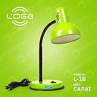 """Лампа настільна """"Салат"""".Україна. (ТМ LOGA ® Light)"""