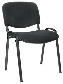 Офисные стулья Харьков