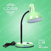 """Лампа настільна """"Фісташка"""".Україна. (ТМ LOGA ® Light)"""