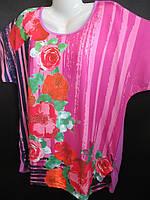 Женские футболки большого размера., фото 1