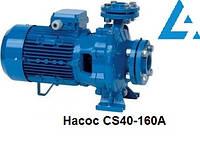 Насос CS40-160A SPERONI
