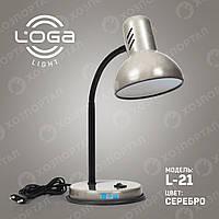 """Лампа настільна """"Срібло"""".Україна. (ТМ LOGA ® Light)"""