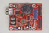 Контроллер для led дисплея TF-S3U (usb)