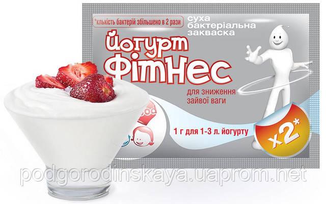 Закваска бактериальная Фитнес йогурт