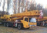 Аренда Автокрана 25 тонн стрела 32 м. По всей Украине