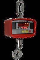 Весы крановые OCS-0,3t-XZL