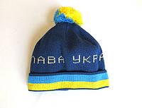 "Шапка ""Слава Україні"" темно-синяя"
