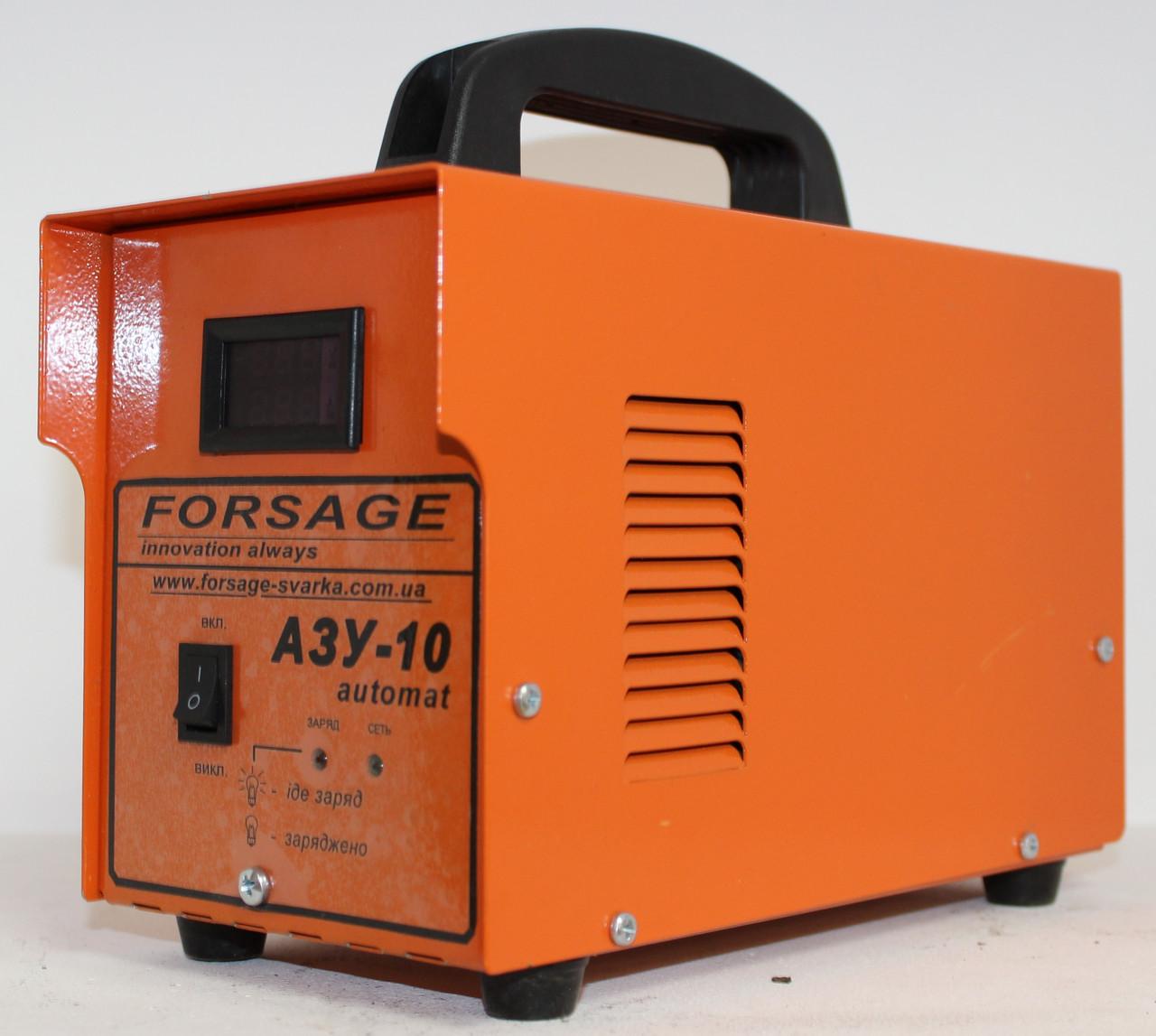 Зарядное устройство Forsage АЗУ-10D Автомат